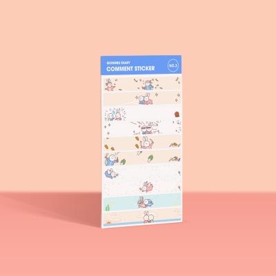 [공부일기] 코멘트 스티커 - No.3 모트모트