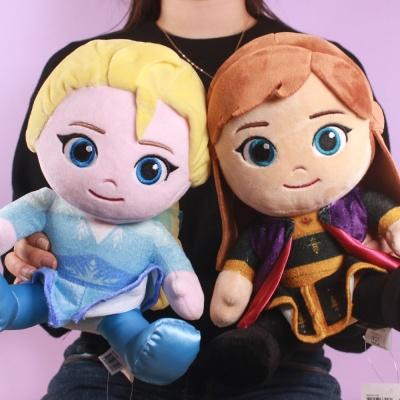엘사 안나 인형 25cm 정품 디즈니 겨울왕국2 봉제인형