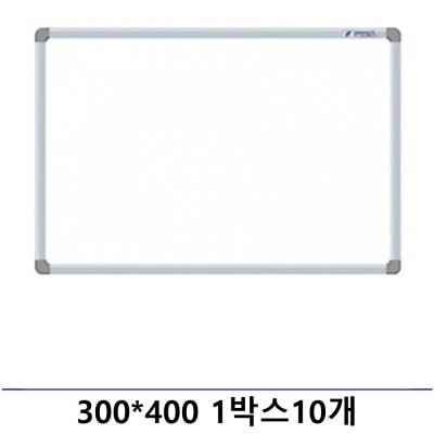 선영 화이트보드 일반 300X400 1박스10개