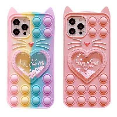 아이폰 x max se2 7 8 고양이 글리터 버블 팝잇케이스