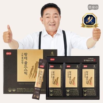 한삼근 고려 홍삼정 황제 골드스틱 10ml x 30포