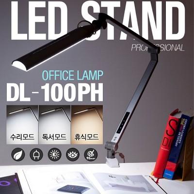 다이아소닉 LED 오피스 스탠드 DL-100PH(화이트)/밝기조절/색온도 조절/넓은책상을 비추는데 최적화/오피스 및 제도용 스탠드