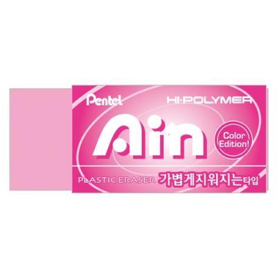 컬러AIN지우개 ZEH-05P (핑크) (펜탈) 246987