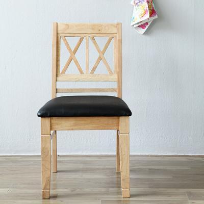 [이노센트플러스] 리브  셀레네 원목 의자(1+1)