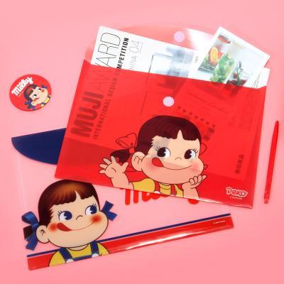 페코 봉투 파일