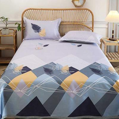 기분좋은 잠자리 이불 200x230cm 베개커버2개 포함