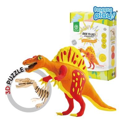 해피플레이 로버드 공룡클레이장난감 스피노사우루스