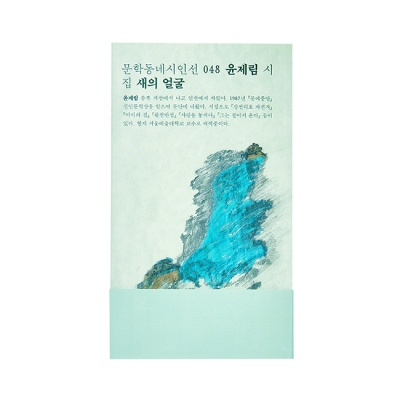 [1월한정] 상큼한 시집 X 수제유자청