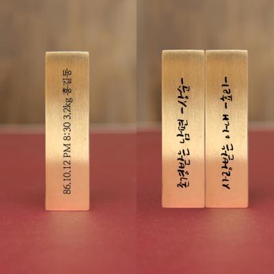 황룡난무 황동 6푼 수제도장 신주 인감 법인직인 선물