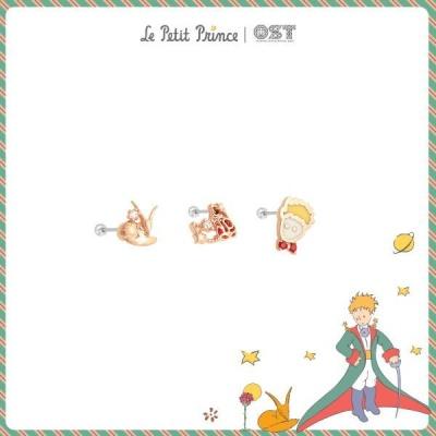 어린왕자와 여우 피어싱 OTEP19610QPX
