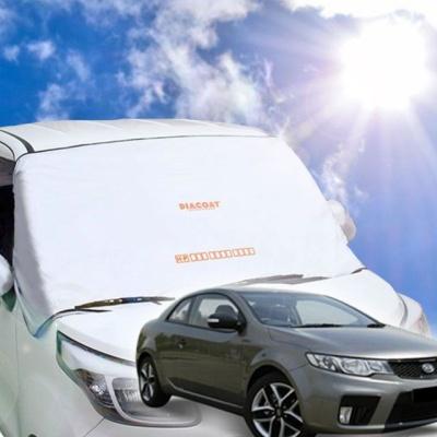 포르테쿱 자동차 앞유리 햇빛가리개