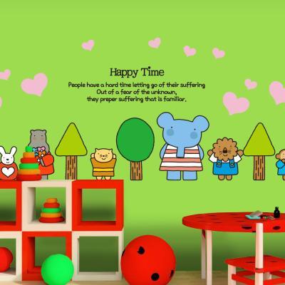 Kids D.I.Y Sticker_엘리 나무들과 친구들 04