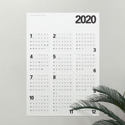 2020년 포스터 달력