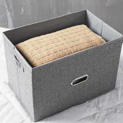 린넨폴리패브릭 덮개형 옷 수납 박스 정리함 (대형)