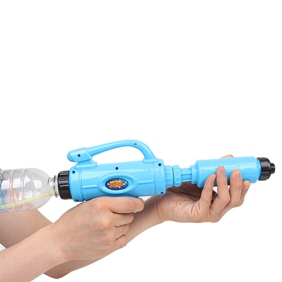 워터건패트병물총