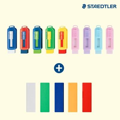스테들러 슬라이딩 지우개+리필세트 [01279274]