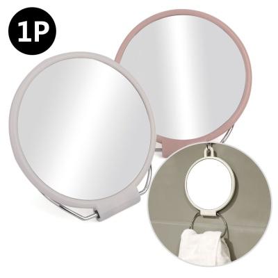 겸용 벽걸이 원형 다용도 거울 화장거울 원형거울