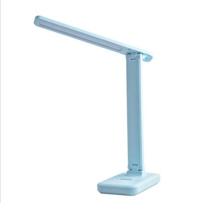 LED 무선 USB충전식 침대 독서등 스탠드 전등 블루