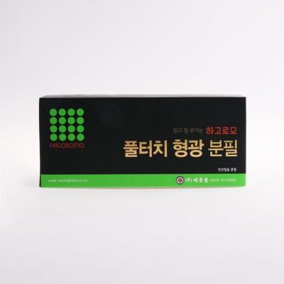 하고로모 분필 - 탄산형광 연두 1박스 18통 (1,296本)