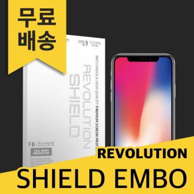 프로텍트엠 아이폰X 엠보 무광 전신보호 필름