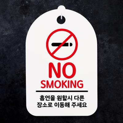 금연안내간판(30)_004_금연포스터