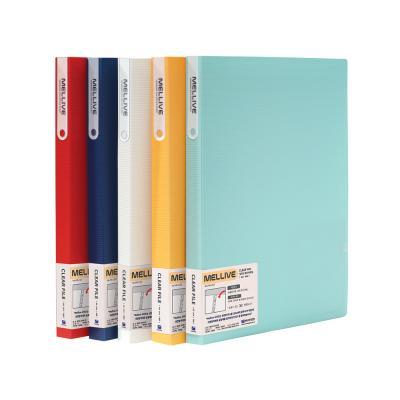 A4 40매 멜리브 클리어 파일 서류화일철 파일