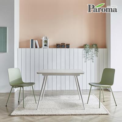 파로마 엘빈 2인 식탁세트 YY017