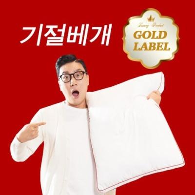 [골드라벨] 이상민 기절베개 호텔식베개 2종세트