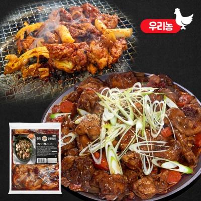 국내산 닭고기로 만든 안동찜닭 1.2kg