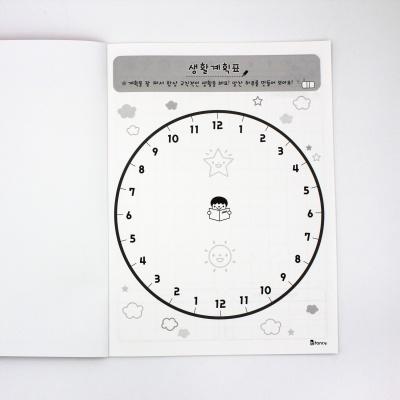 비팬시 초등그림일기장 2권세트 A4그림일기장