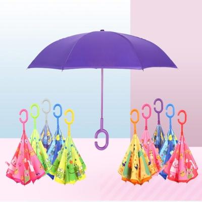 거꾸로우산 C형 학생 튼튼한장우산 접이식 예쁜캐릭터