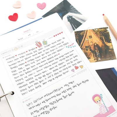 사랑하는 사람과 함께 쓰는 교환일기 - 토이스토리