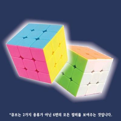 제이큐브 전문가용 정품 챔피언용 Jcube3