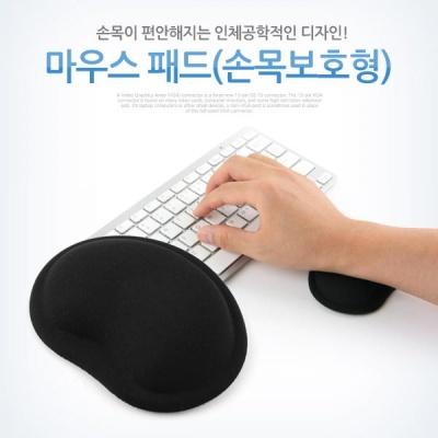 Coms 마우스 패드 손목 보호형