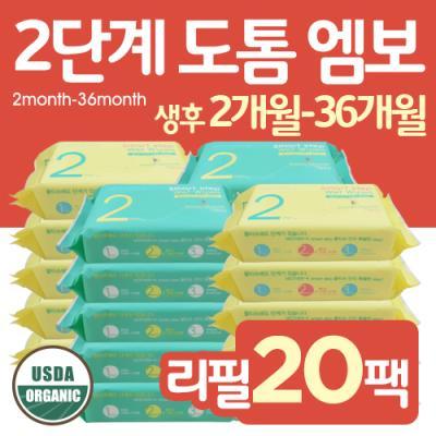 [마더케이] 마더케이물티슈 스마트스텝2단계 도톰 엠보 75매 리필 20팩