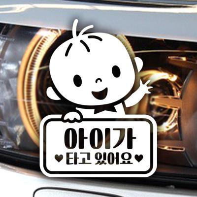 18A78 심플미니캐릭터피오니남아  반사