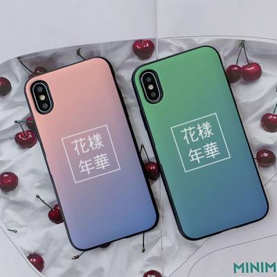 아이폰8 화양연화 카드케이스