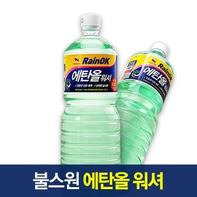 [불스원] 레인OK 에탄올 코팅워셔액-1800ml/유리세정