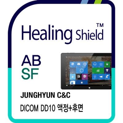 정현씨앤씨 DICOM DD10 안티블루 1매+버츄얼스킨 2매