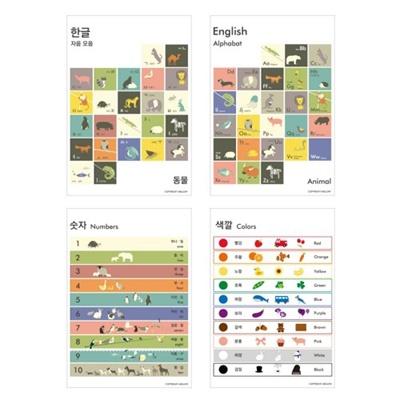 [멜로우] 4종 포스터 세트 : 한글 알파벳 색깔 숫자