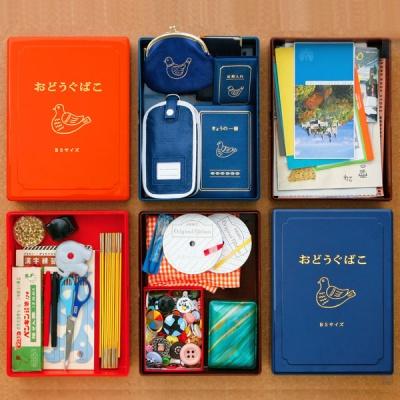 [하이타이드] 툴 박스 B5