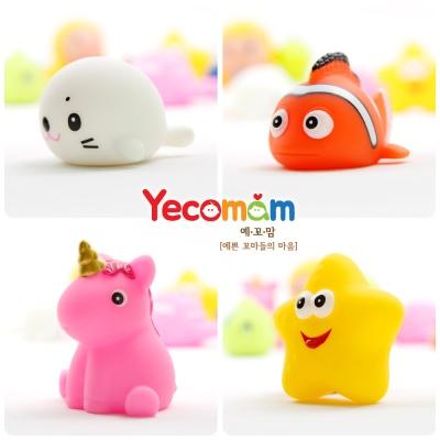 [예꼬맘] LED 물놀이 장난감 프렌즈 4종세트 + 그물망