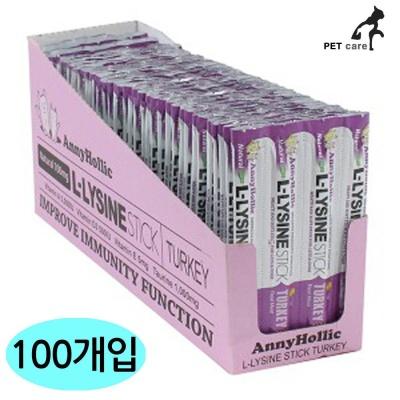 애니홀릭 엘라이신스틱 (칠면조.이스트) (100개입)
