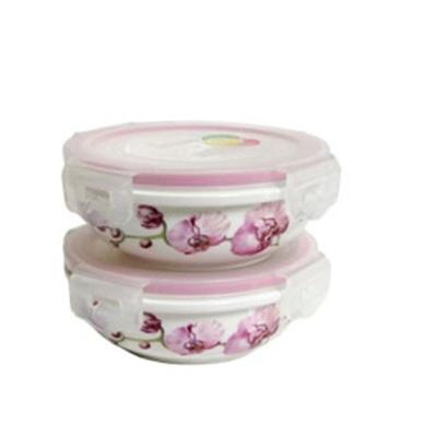 철기아트 호접란 반찬통 (소) 2세트 밀폐용기 그릇