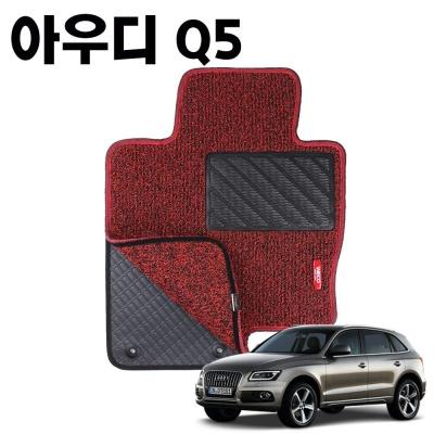 아우디 Q5 이중 코일 차량용 차 발 깔판 매트 Red