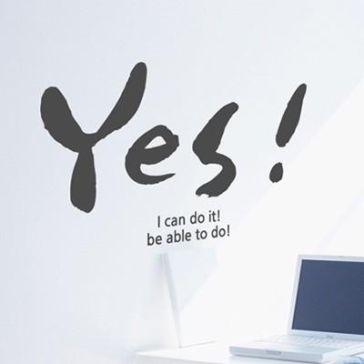 idc208-예스! 성공을 향해_대형