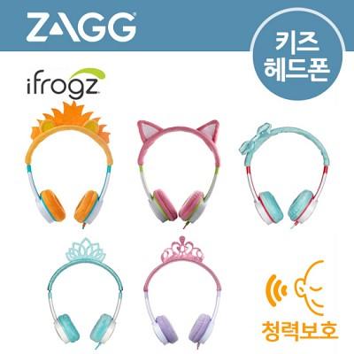 ZAGG ifrogz 유아용헤드폰 Little Rockerz 코스튬 (IFLRCH)