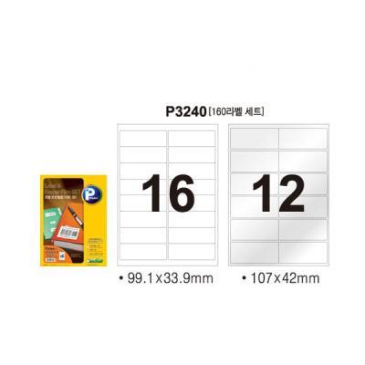 [프린텍] P3240-10_라벨보호필름세트/16칸/10매