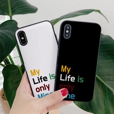 아이폰8 Mine 카드케이스