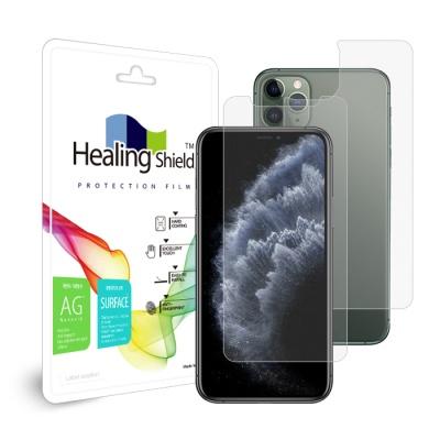 아이폰11 프로 저반사 액정2매+후면2매